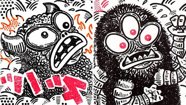 Super Limited Greasebat Prints by Jeffrey Lamm