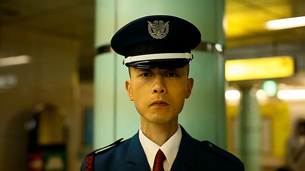 Mark Bramley - Lost In Tokyo - FlightPattern